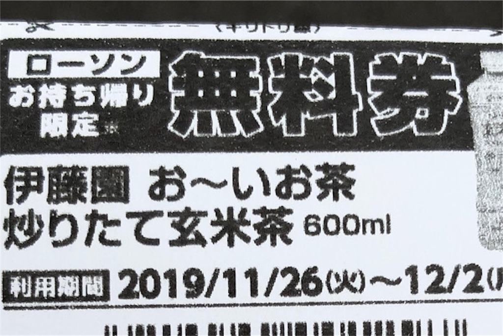 f:id:yutosato23:20191122171930j:plain
