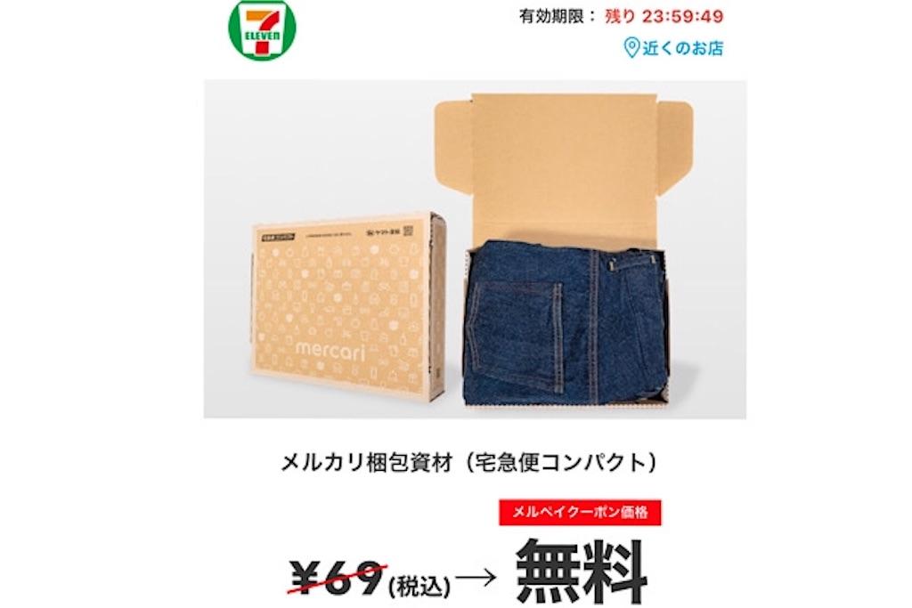 f:id:yutosato23:20191122171939j:plain