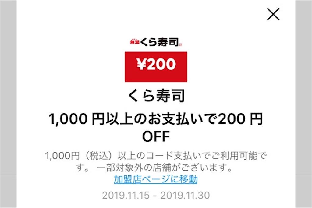 f:id:yutosato23:20191122173655j:plain