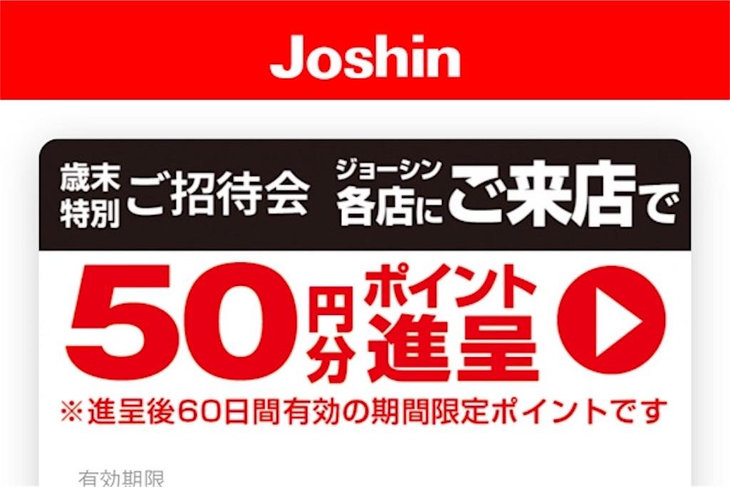 f:id:yutosato23:20191126203729j:plain