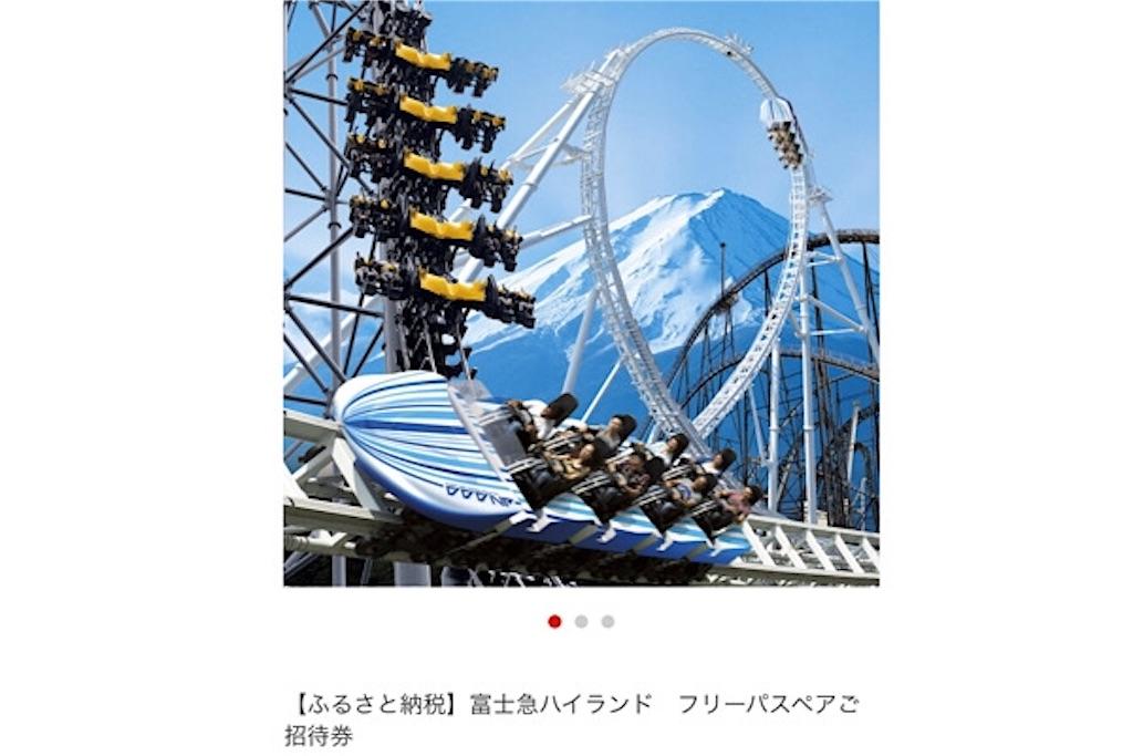 f:id:yutosato23:20191230002828j:plain