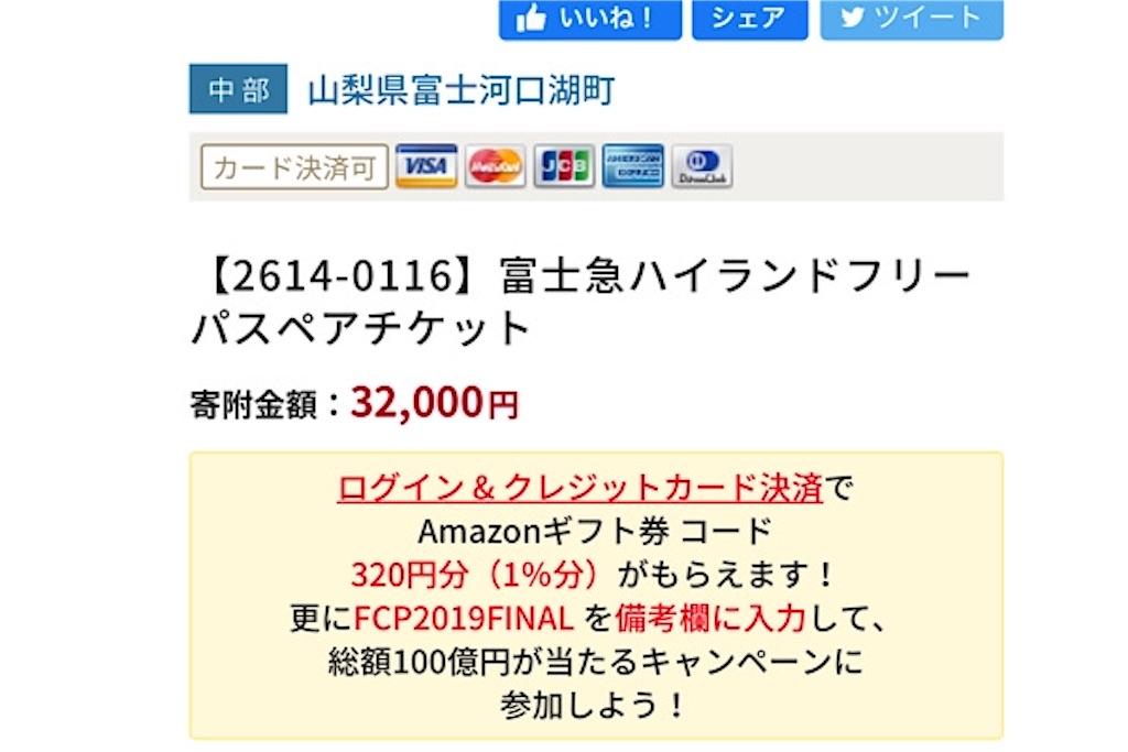 f:id:yutosato23:20191230004133j:plain