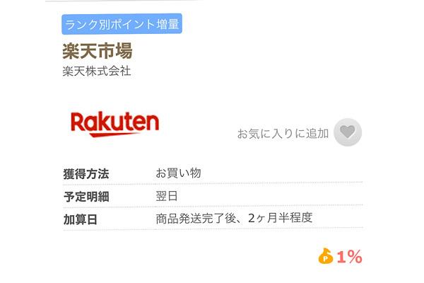 f:id:yutosato23:20191230005219j:plain