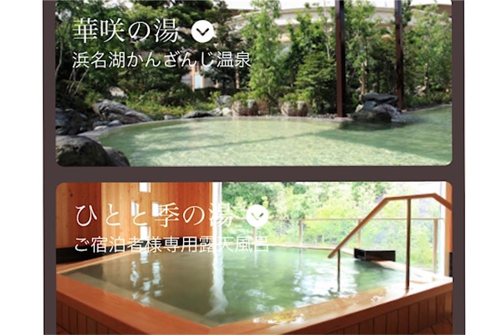 f:id:yutosato23:20200119163930j:image