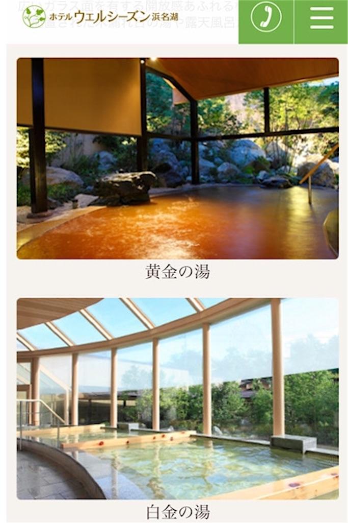 f:id:yutosato23:20200119163948j:image