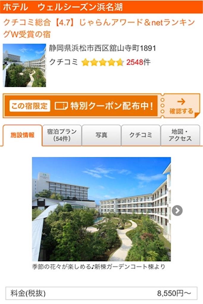 f:id:yutosato23:20200119165927j:image