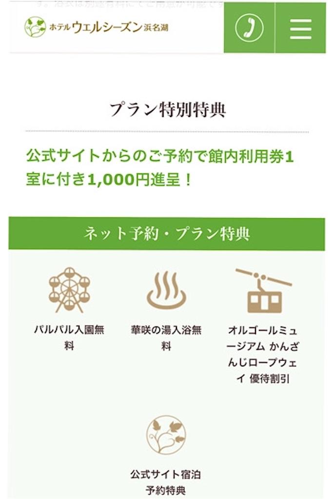 f:id:yutosato23:20200119170820j:image
