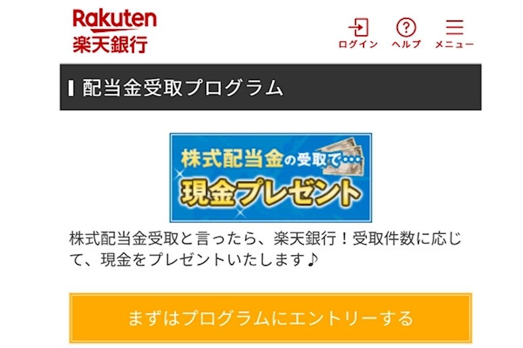 f:id:yutosato23:20200121020440j:image