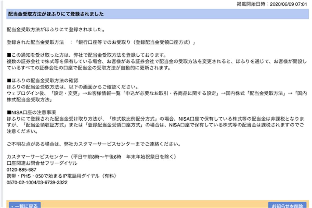 f:id:yutosato23:20200609211516p:plain
