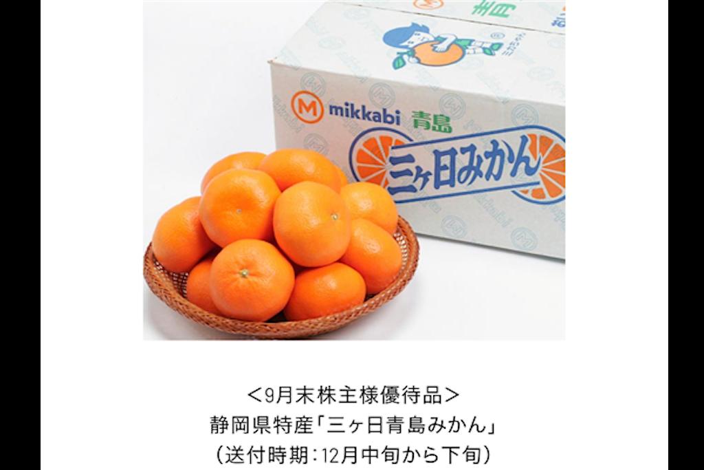 f:id:yutosato23:20200614205816p:plain