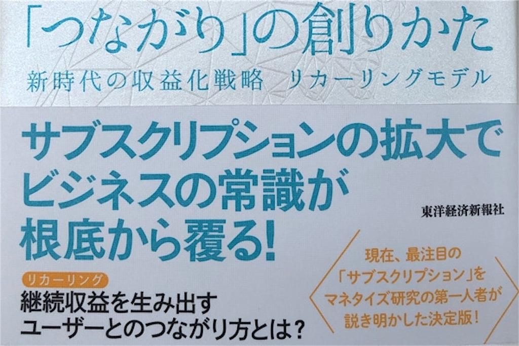 f:id:yutosato23:20200802003018j:plain