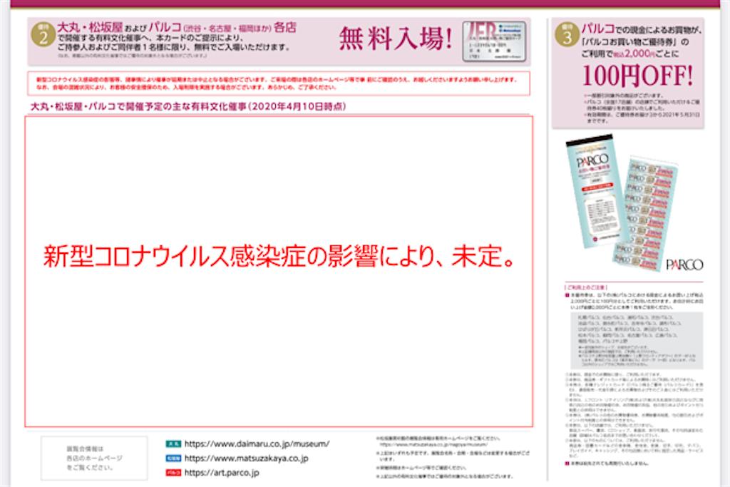 f:id:yutosato23:20201206163140p:plain