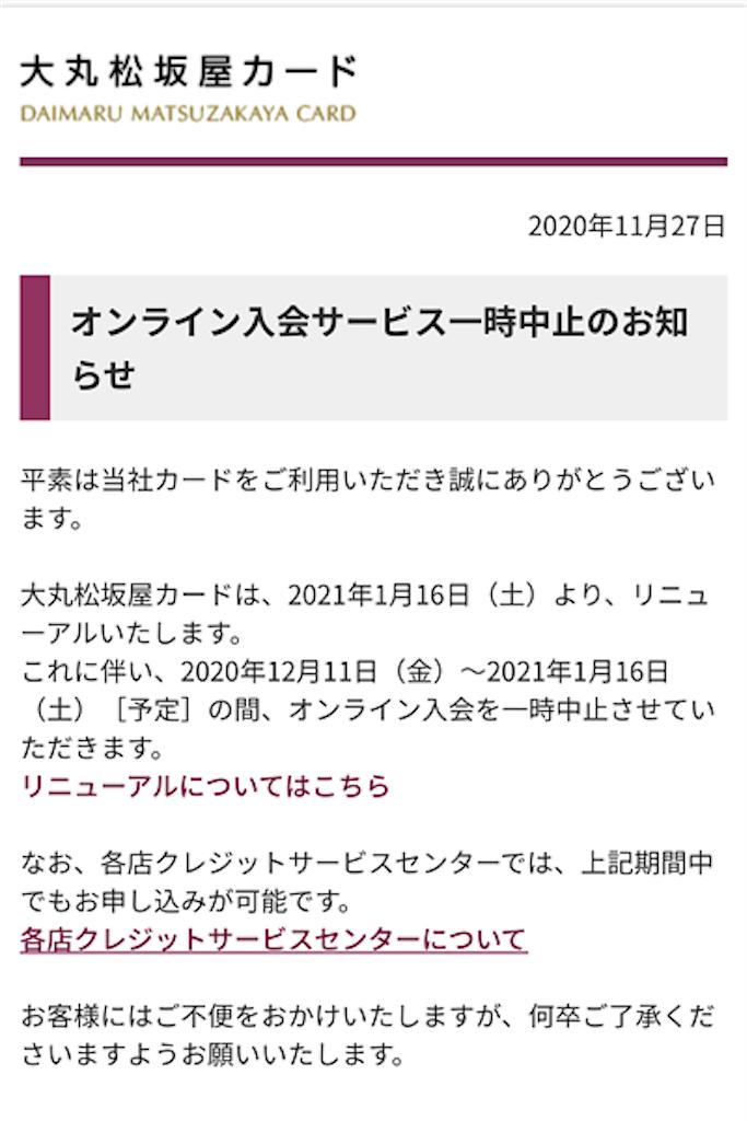 f:id:yutosato23:20201206180228p:image