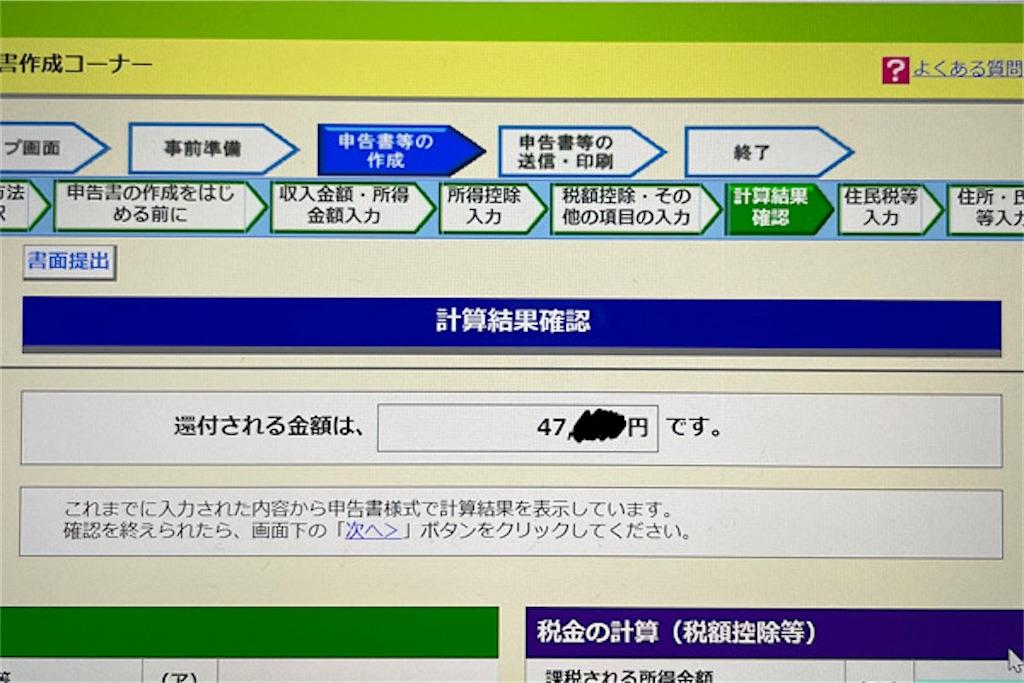 f:id:yutosato23:20210131140009j:plain