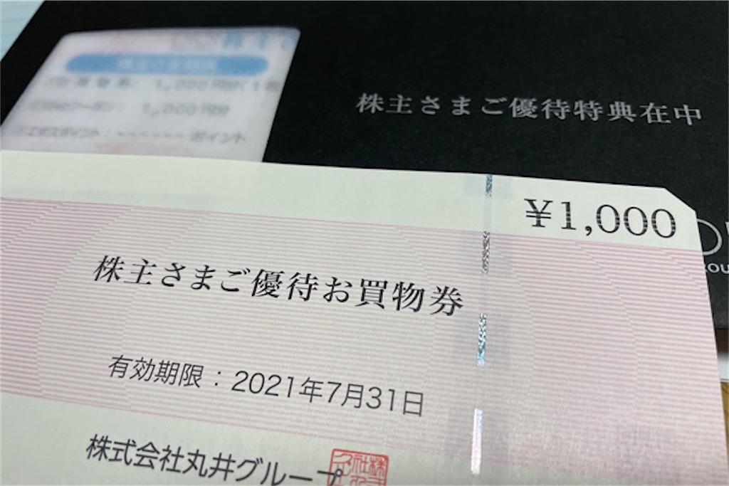 f:id:yutosato23:20210328162213j:plain