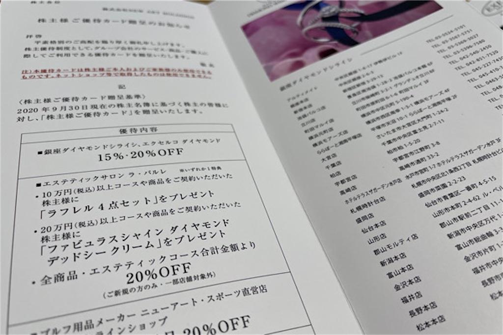 f:id:yutosato23:20210328162220j:plain