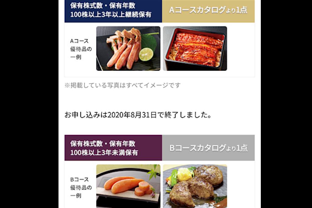 f:id:yutosato23:20210328162226p:plain