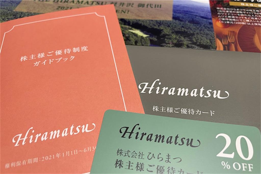 f:id:yutosato23:20210328162239j:plain