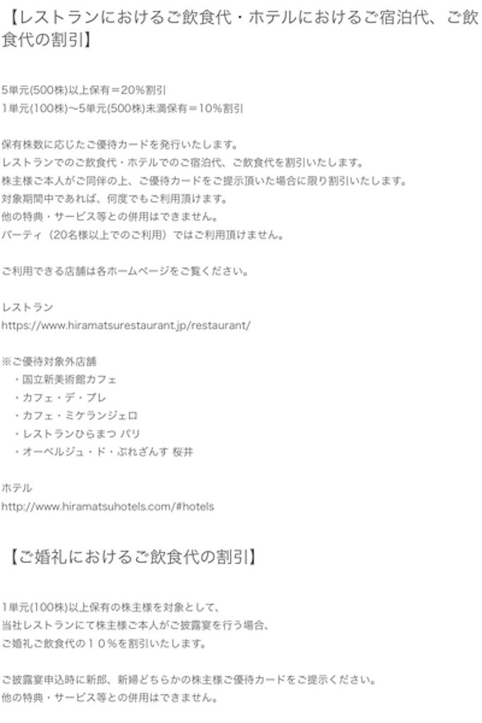 f:id:yutosato23:20210328162759p:plain