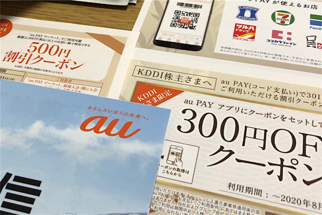 f:id:yutosato23:20210328163211j:plain