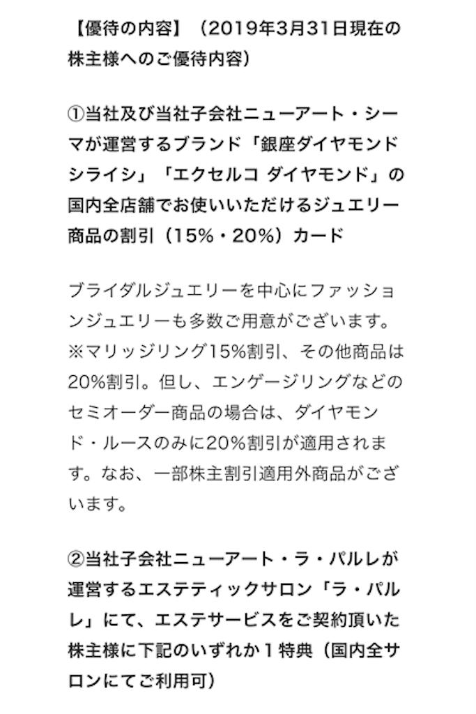 f:id:yutosato23:20210328164242p:plain