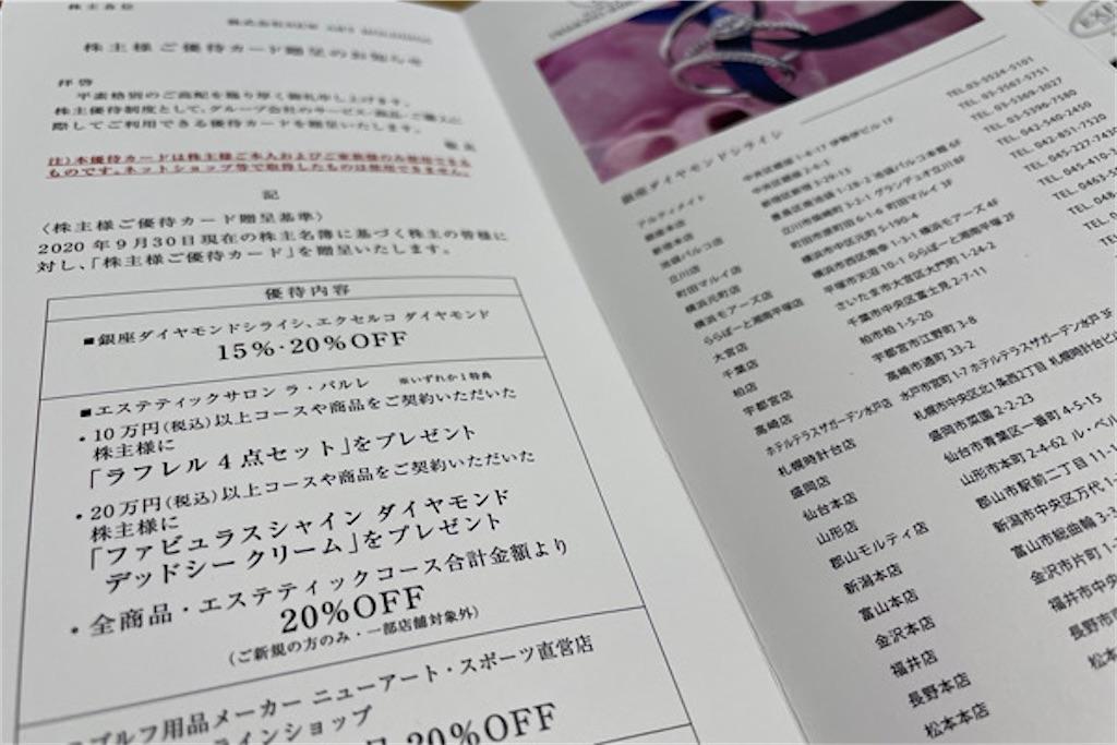 f:id:yutosato23:20210530004653j:plain