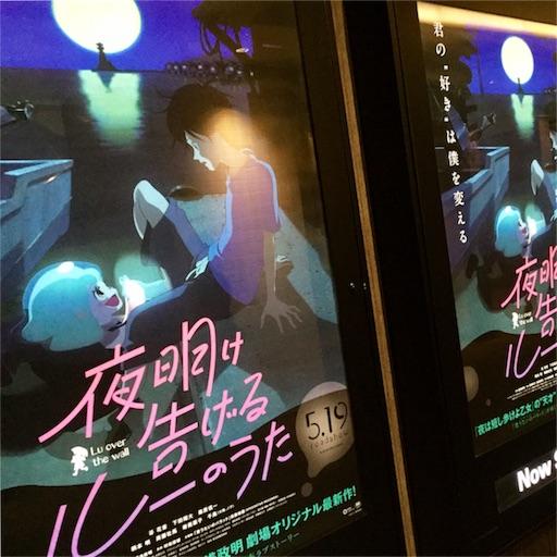 f:id:yutosuna:20170522081621j:image