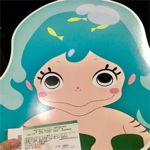 f:id:yutosuna:20170522081625j:image