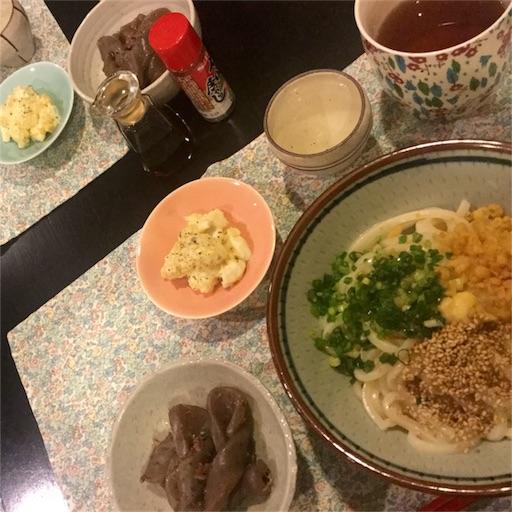 f:id:yutosuna:20170524101437j:image