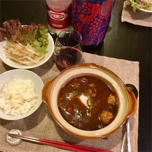 f:id:yutosuna:20170530130954j:image