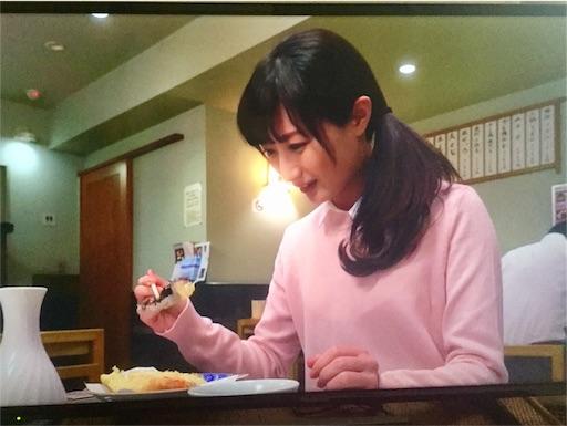 f:id:yutosuna:20170605173432j:image