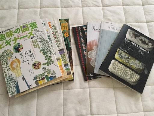 f:id:yutosuna:20170703085444j:image