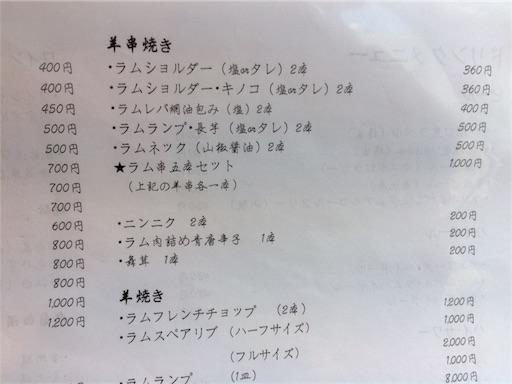 f:id:yutosuna:20170713184254j:image