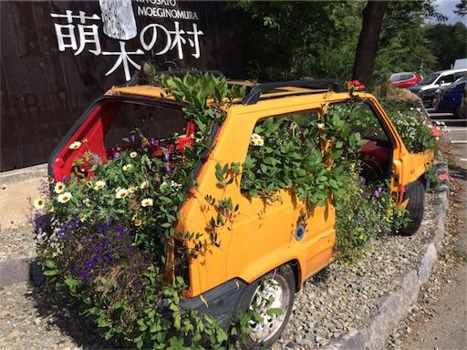 f:id:yutosuna:20170715175940j:image