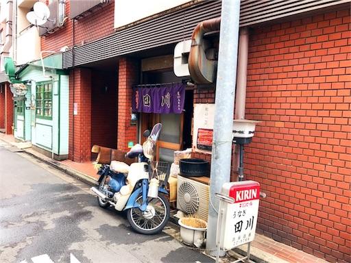 f:id:yutosuna:20170720101910j:image