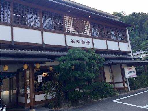 f:id:yutosuna:20170813082808j:image