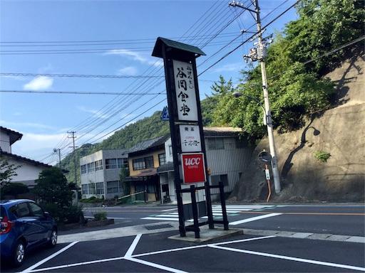 f:id:yutosuna:20170813082824j:image