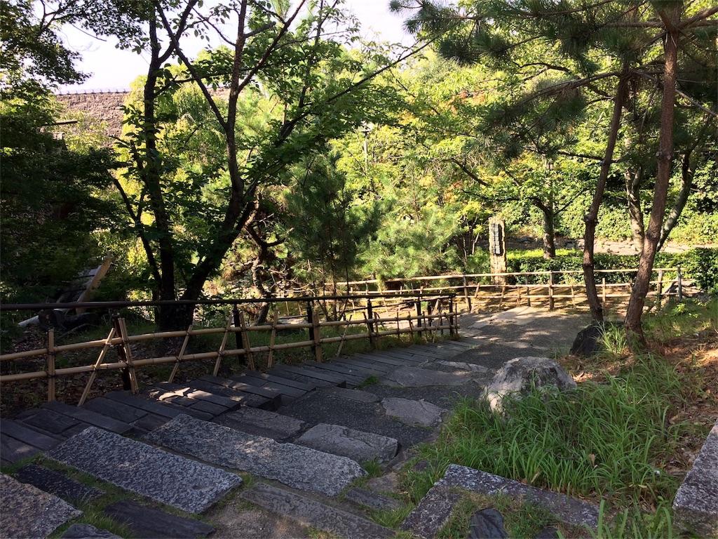 f:id:yutosuna:20170813165236j:image