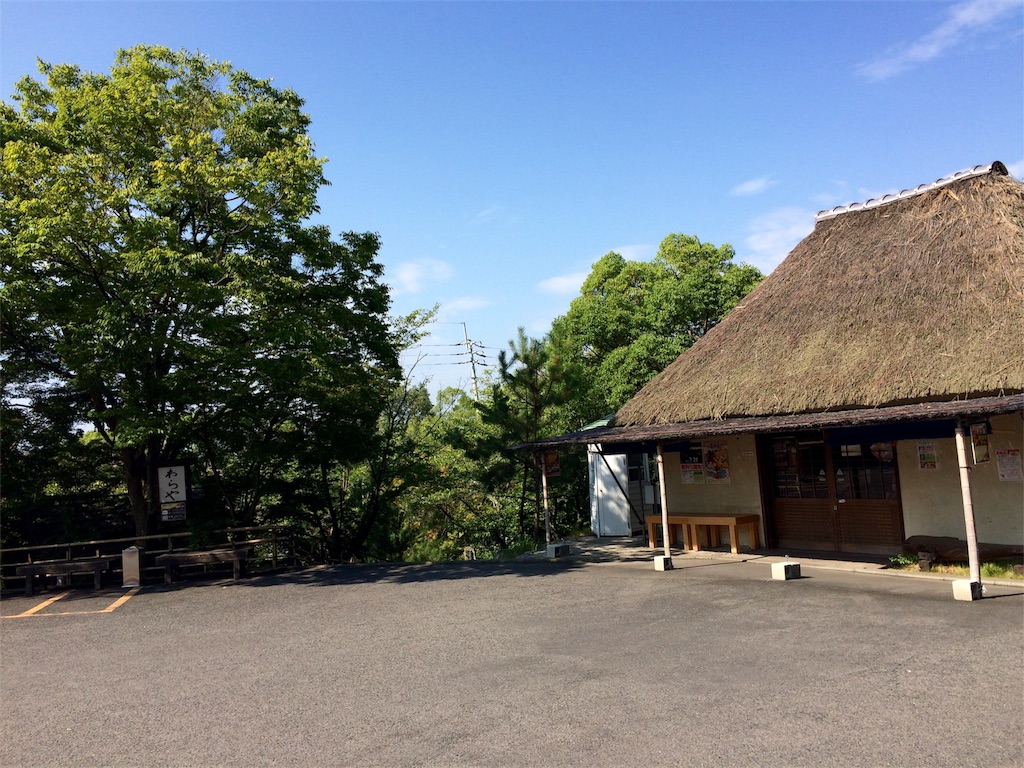 f:id:yutosuna:20170813165505j:image