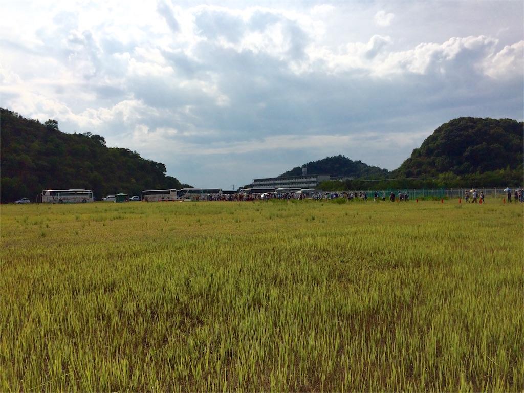 f:id:yutosuna:20170813165925j:image
