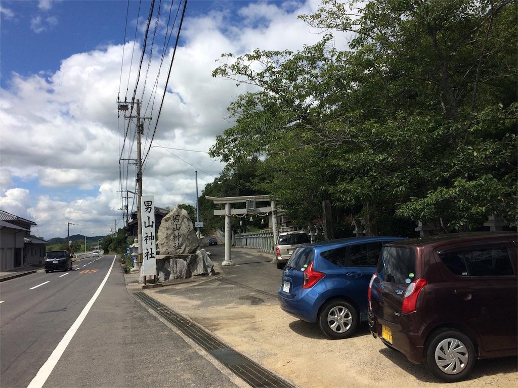 f:id:yutosuna:20170813170358j:image