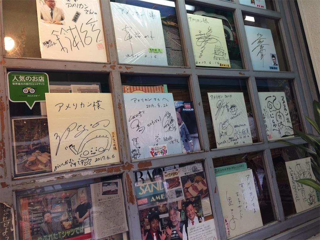 f:id:yutosuna:20170919112546j:image