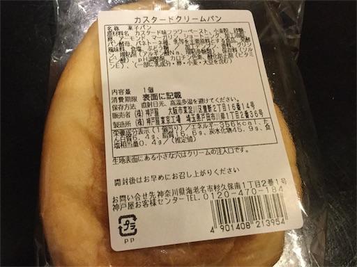 f:id:yutosuna:20170919113556j:image