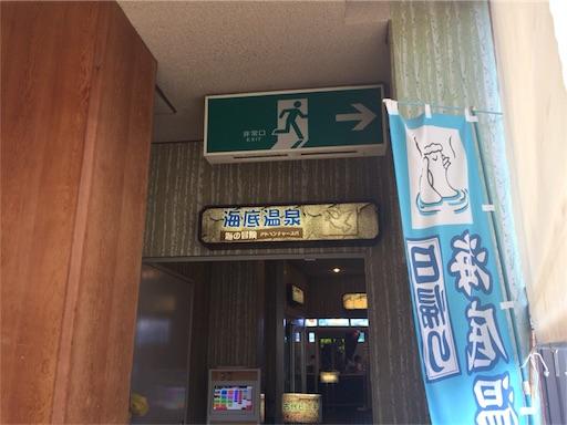 f:id:yutosuna:20170927162931j:image
