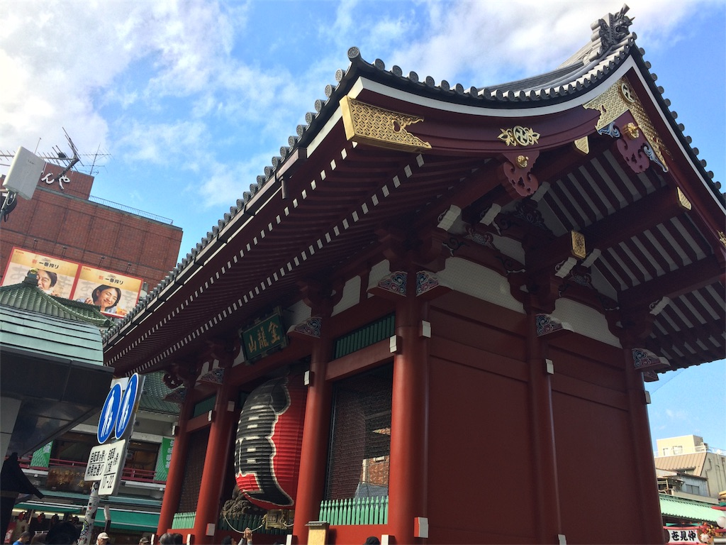 f:id:yutosuna:20171112081733j:image