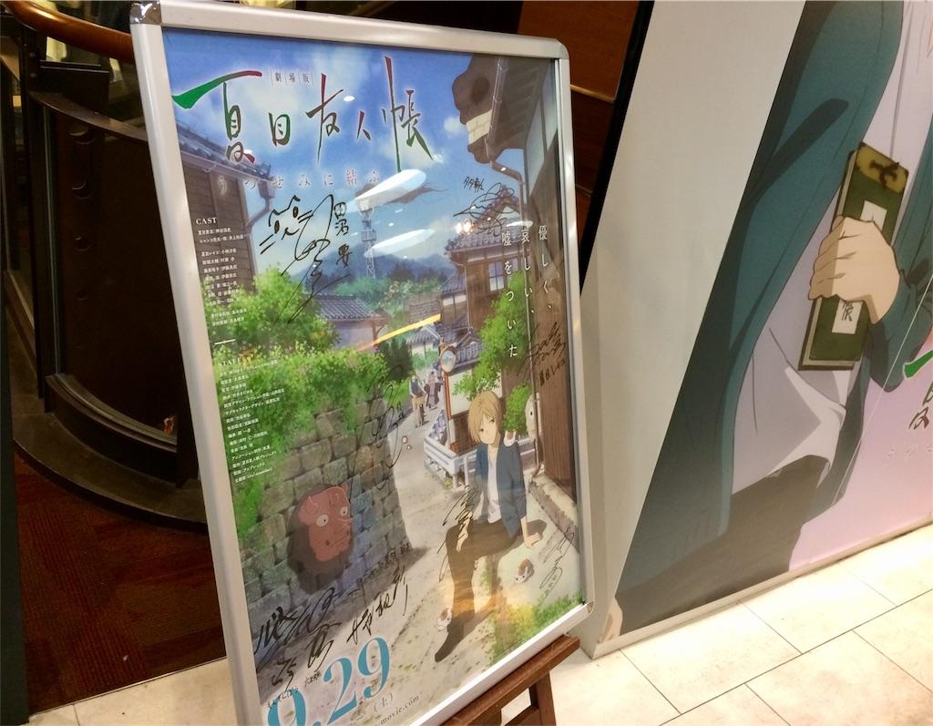 f:id:yutosuna:20181002114132j:image