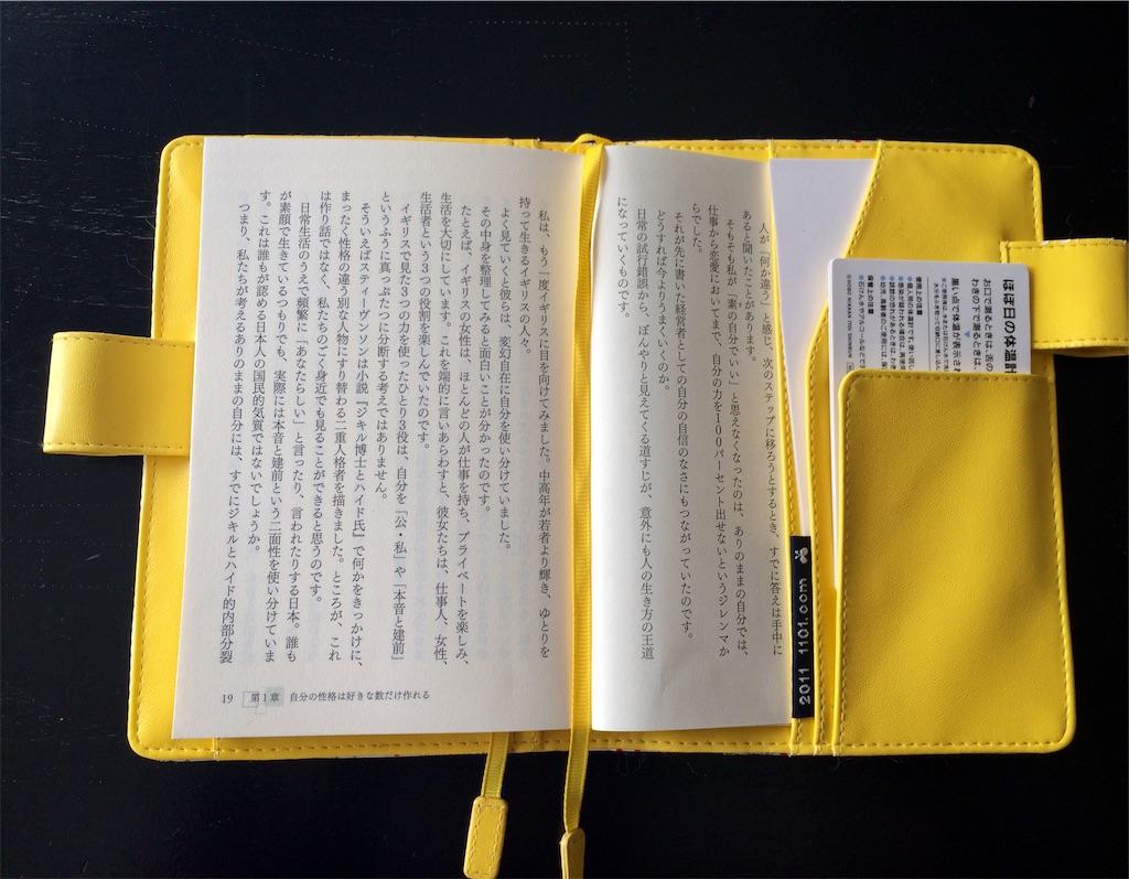 f:id:yutosuna:20181201191640j:image