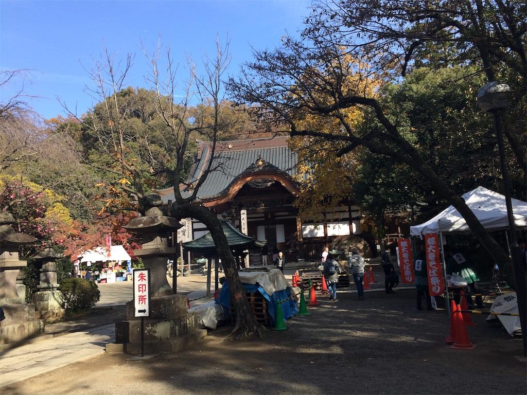 f:id:yutosuna:20181201195131j:image