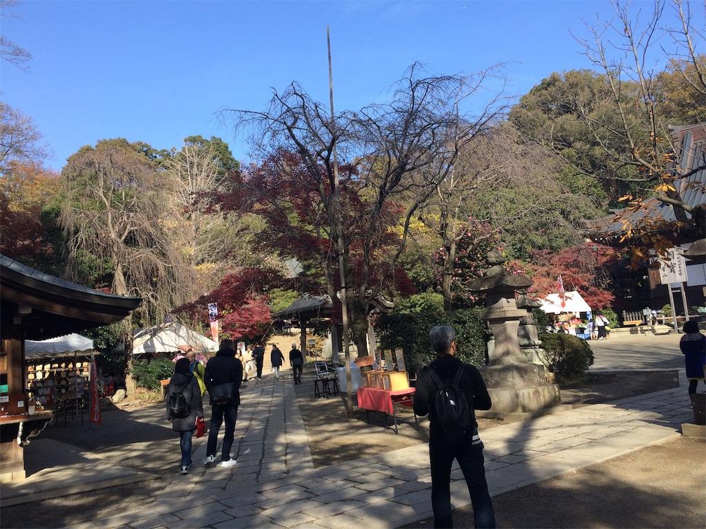f:id:yutosuna:20181201195141j:image