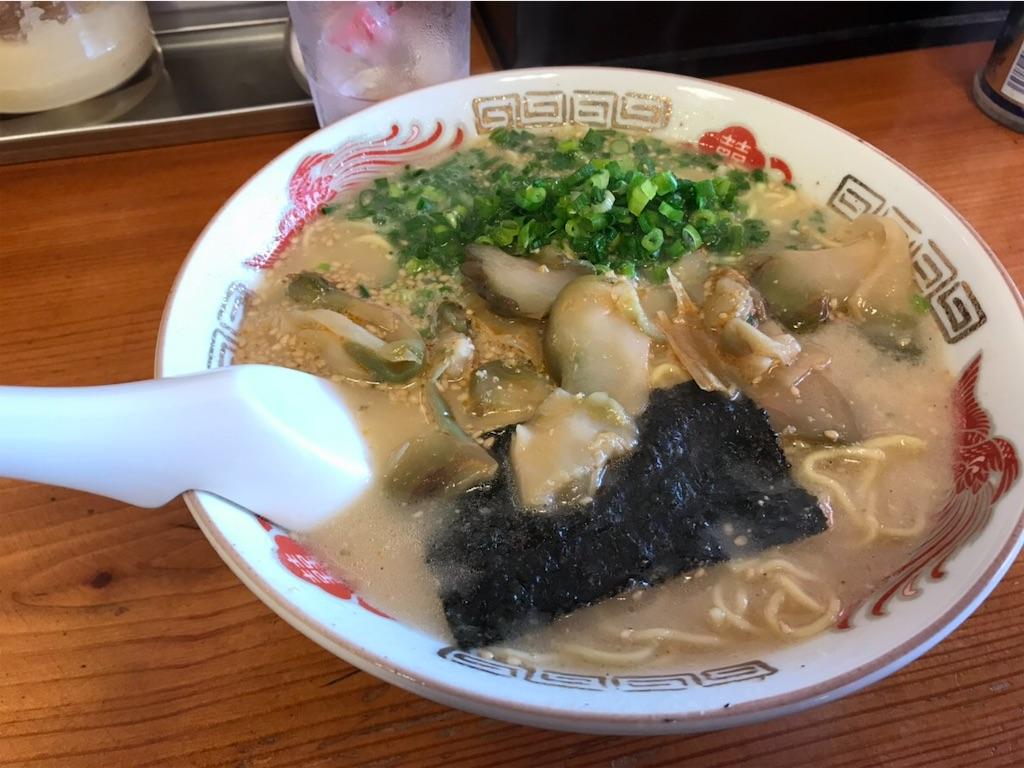 f:id:yutosuna:20181201195330j:image